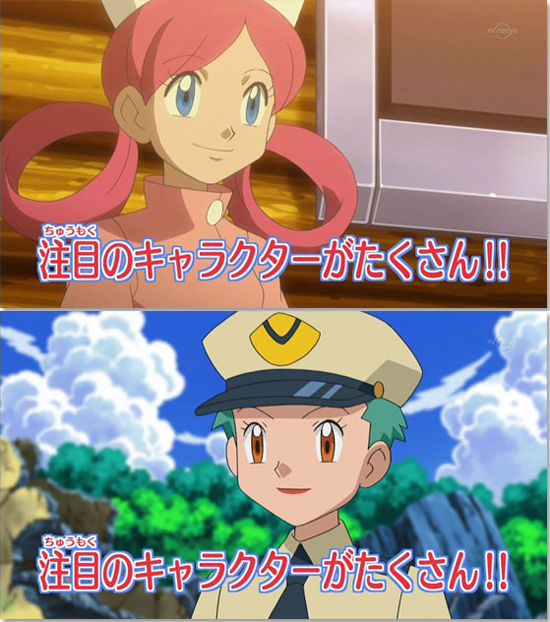Pokémon's Nurse Joy and Officer Jenny get redesign